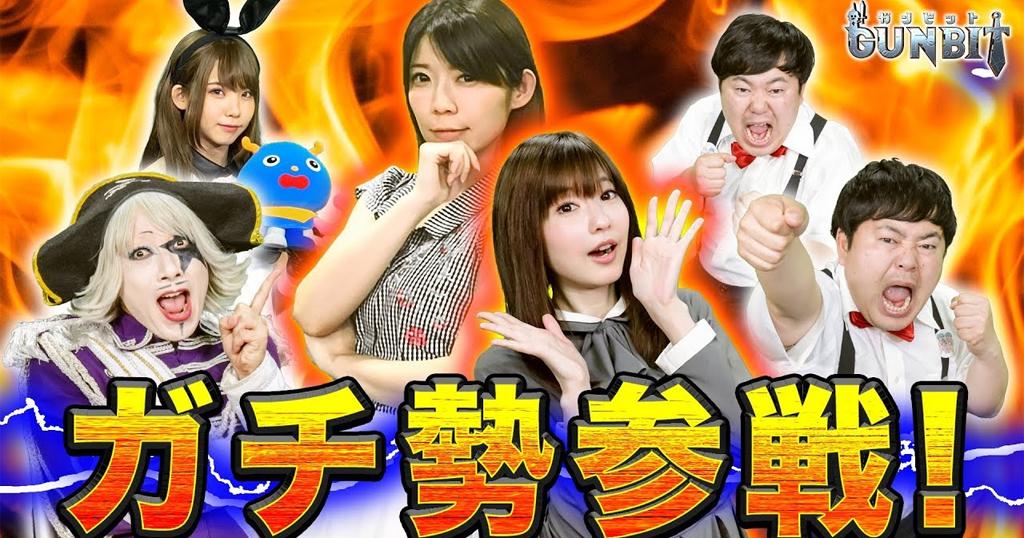 「ゴー☆ジャス動画」がニュースメディア10サイトに掲載されました