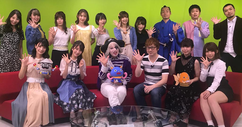 ゴー☆ジャス動画5周年 特別生放送を行いました